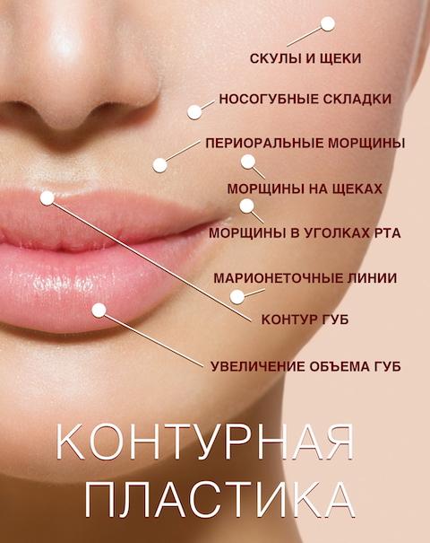 ulitskaya-i-seks