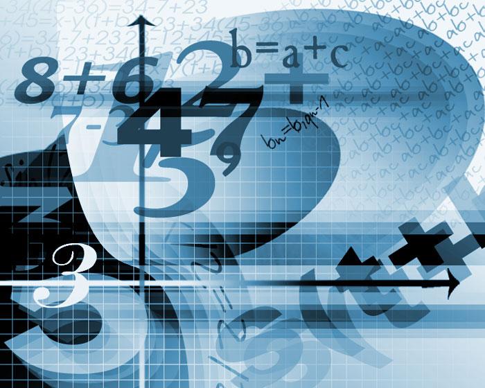 Нужна ли высшая математика