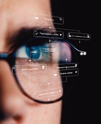 Информационные технологии благо или