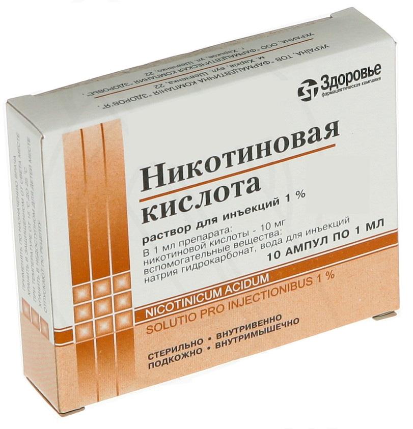 никотиновая кислота от холестерина отзывы