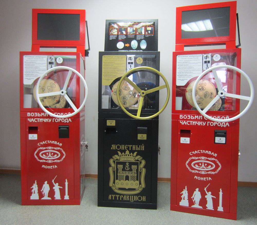 Автоматы которые делают фото на